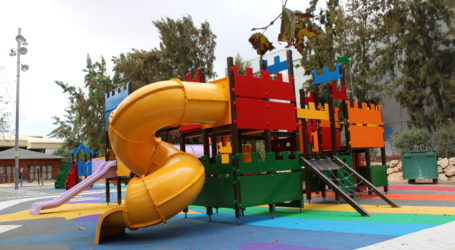 València se suma a Alfara del Patriarca y también cierra los juegos infantiles de los parques