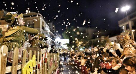 Paterna suspende la Cabalgata de Reyes pero no dejará a los más pequeños sin regalos